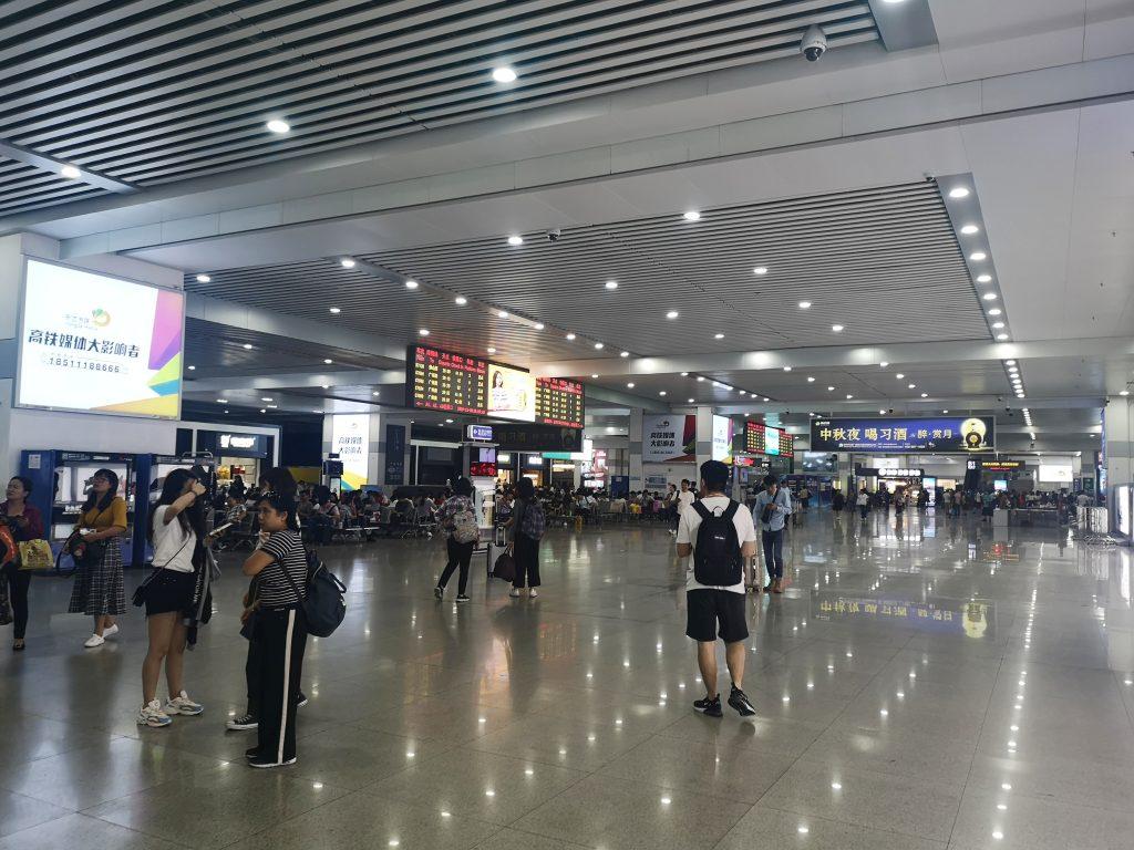 Zhuhai juna-asema