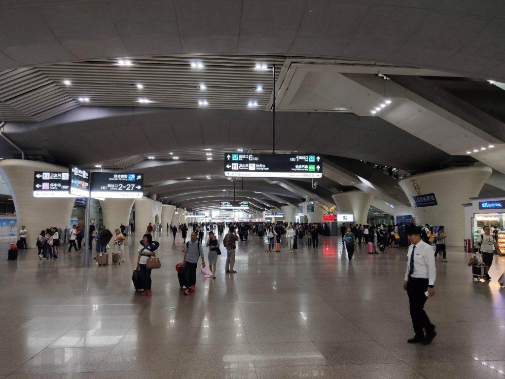 Guangzhoun eteläinen rautatieasema