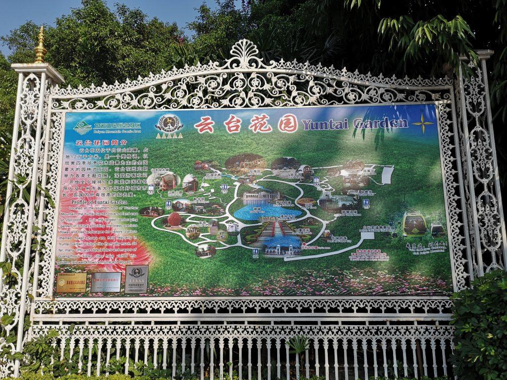 Yuntai Garden