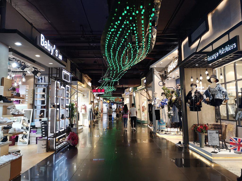 Tianhe shopping