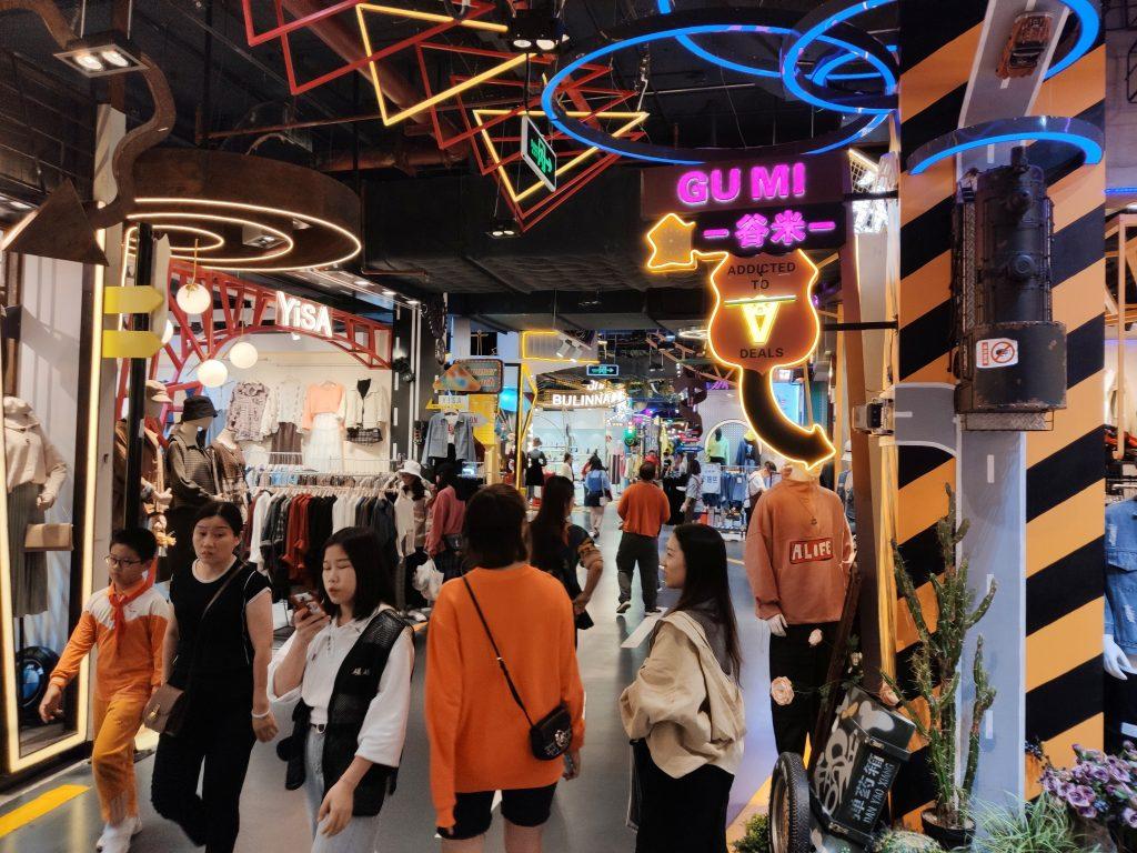 Tianhe fashion district