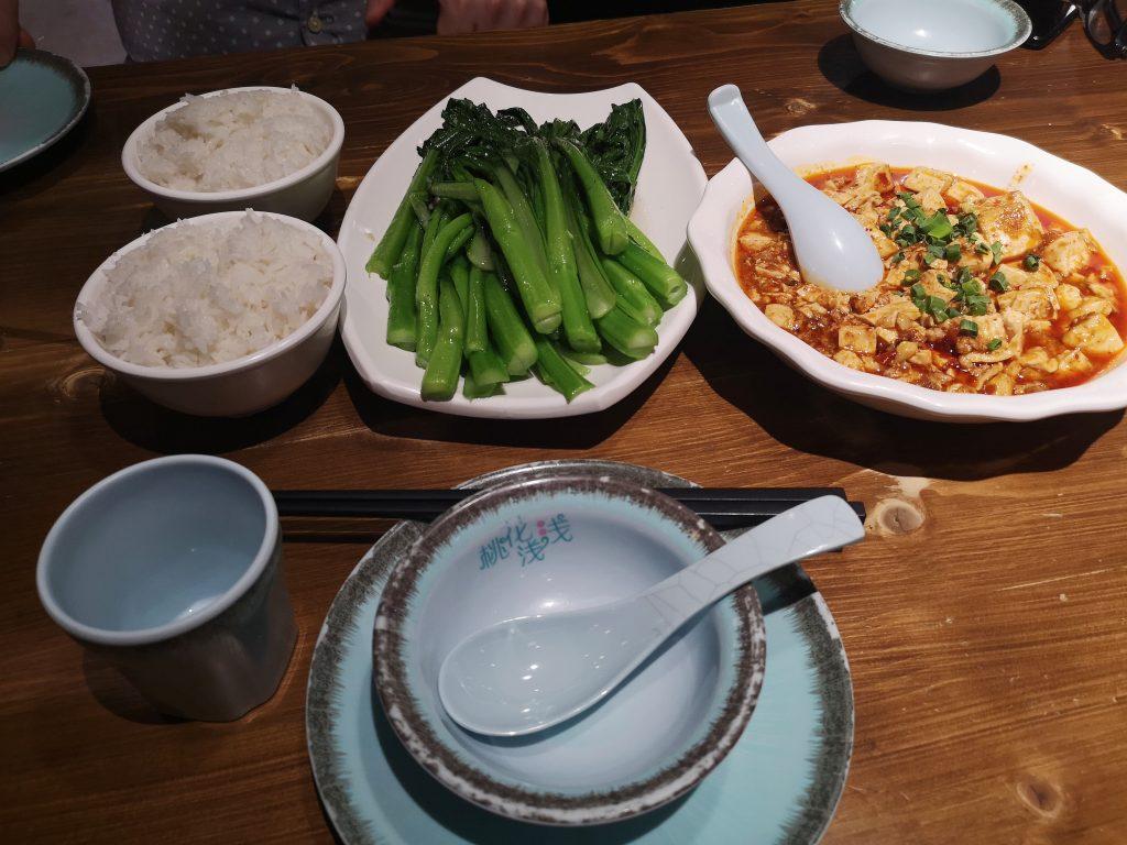 Ravintola Guangzhoussa
