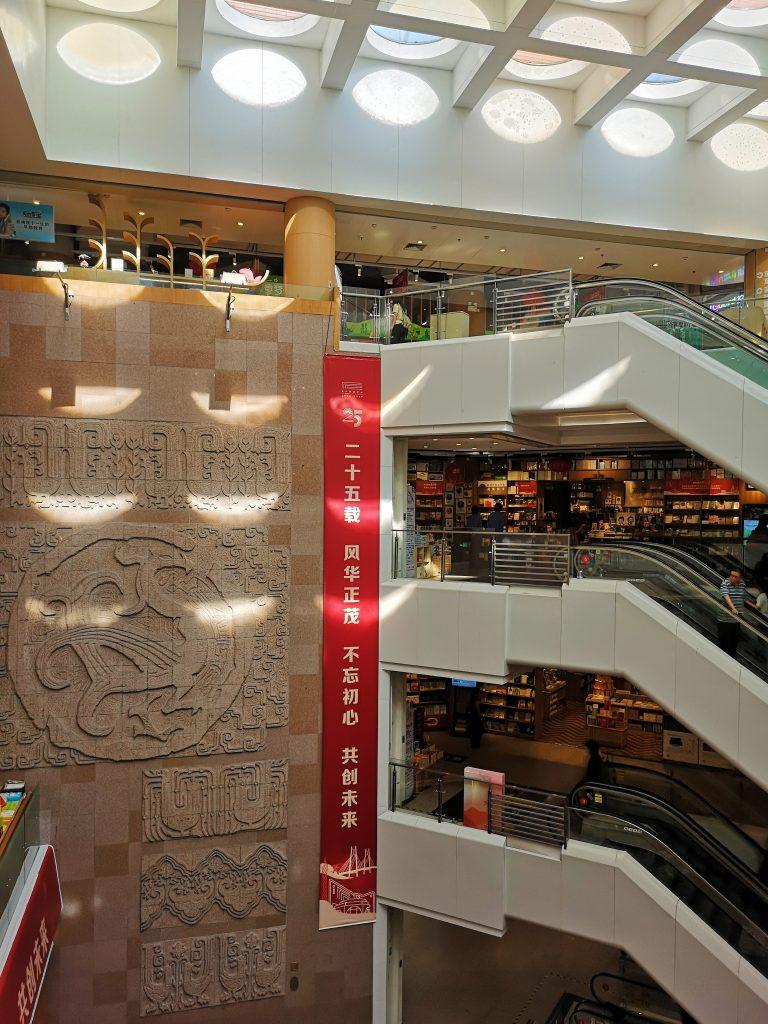 Guangzhou kirjakauppa